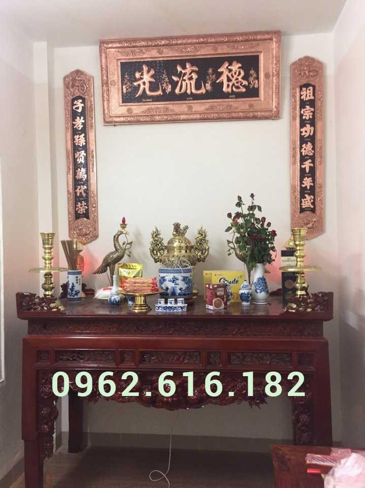 Cuốn thư đúc lưu quang bằng đồng chữ Hán
